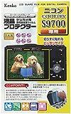 Kenko 液晶保護フィルム 液晶プロテクター Nikon COOLPIX S9700用 KLP-NCPS9700