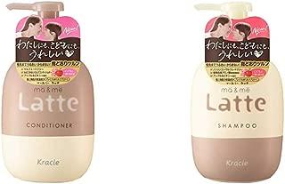【セット買い】マー&ミーLatte コンディショナーポンプ490g プレミアムWミルクプロテイン配合(アップル&ピオニーの香り) & シャンプーポンプ490mL プレミアムWミルクプロテイン配合(アップル&ピオニーの香り)
