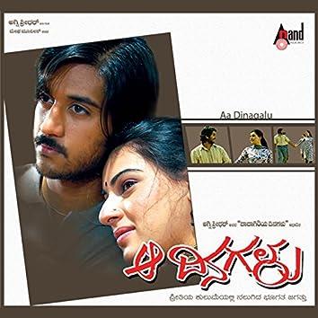 Aa Dinagalu (Original Motion Picture Soundtrack)