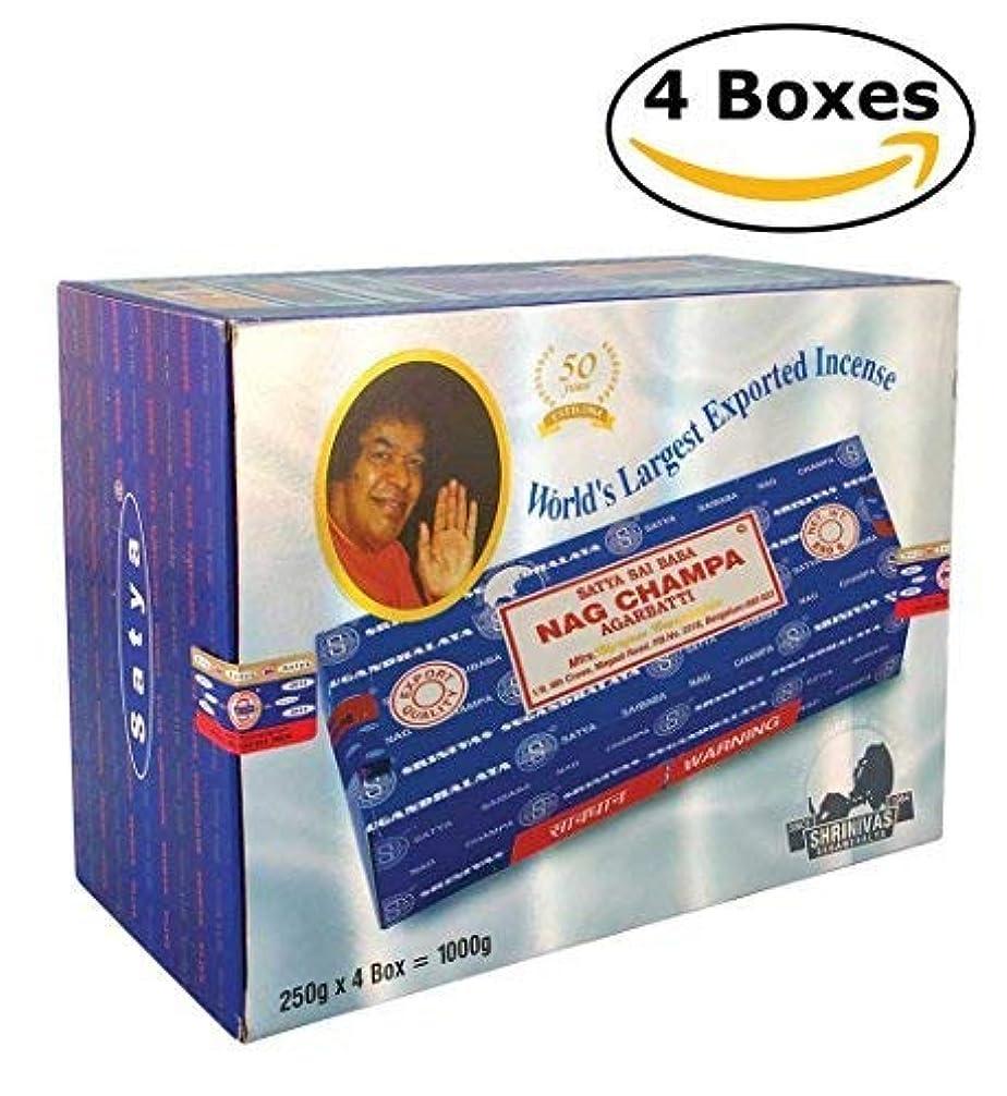 知的代替案スマイルSai Baba Nag Champa Incense 1000 Gram (1000g - 4 packs) [並行輸入品]