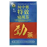 Pure Chinese Herbal Formula Special Gout Tea (10 Teabgas)