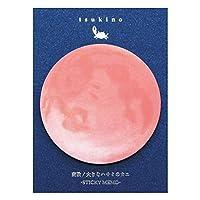 新日本カレンダー 月のふせん 大きなハサミのカニ/ストロベリームーン