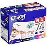 エプソン 純正 インクカートリッジ 方位磁石 IC4CL74 4色パック