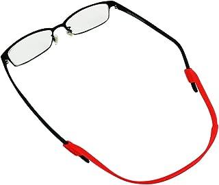 (エイベクト) シリコン製 メガネホルダー メガネストラップ めがねチェーン スポーツ用 男女兼用 子供 レディース メンズ