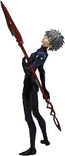 Best kaworu nagisa figure Reviews