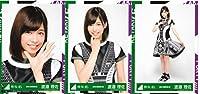 【渡邉理佐 3種コンプ】欅坂46 会場限定生写真/サイレントマジョリティー歌衣装