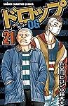 ドロップOG 21 (少年チャンピオン・コミックス)
