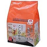 【精米】新潟県産 生鮮米 白米 こしひかり 4.5kg 令和元年産