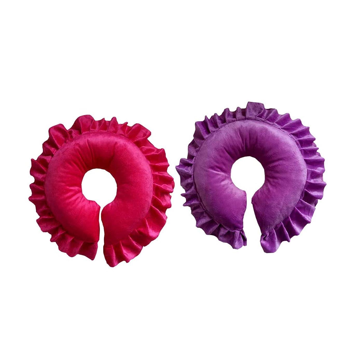 非武装化投票版chiwanji フェイスピロー マッサージ枕 クッション サロン スパ 快適 実用的 紫&赤 2個入り