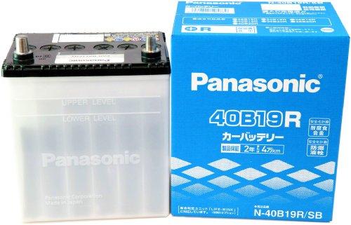 Panasonic [ パナソニック ] 国産車バッテリー [ SBシリーズ ] N-40B19R