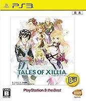 テイルズ オブ エクシリア PlayStation3 the Best - PS3