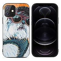 iPhone12miniケース iPhone12ケース iPhone12Proケース iPhone12Promaxケース カバー 可愛い犬 保護ケース スマホケース 強化ガラス9H背面 TPUバンパー 互換性がある 衝撃吸収 耐摩擦 滑り防止 脱着簡単 レンズ保護