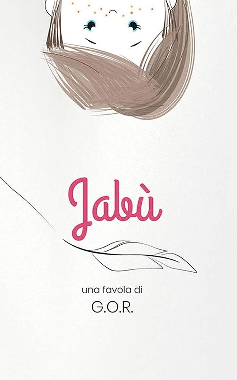 壮大なスパイラルヒールJabù (Italian Edition)