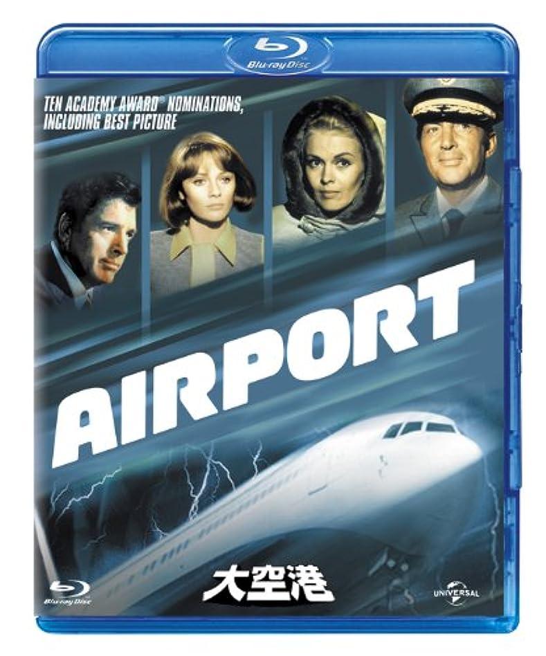 まどろみのある不十分致命的な大空港 [Blu-ray]