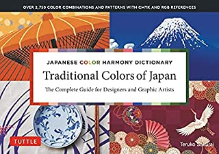 Japanese Color Harmony Dictionary: Traditional Colors: of Japan: The Complete Guide for Designers and Graphic Artists (Ove...