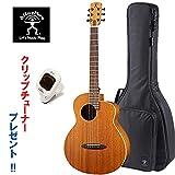 クリップチューナー・プレゼント!|aNueNue Bird Guitar with Pickup/aNN-M2E / エレアコ仕様 アヌエヌエ コンパクトギター