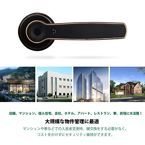 Akayiドアノブ鍵付き指紋電子錠ドアレバーハンドル錠補助錠防犯鍵事務所事務所勝手口用個人住宅