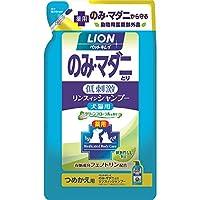 【動物用医薬部外品】ライオン (LION) ペットキレイ 薬用 のみとり リンスインシャンプー つめかえ用 グリーンフローラルの香り 愛犬・愛猫用 詰替え400ml