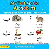 Best Arabic Books - My First Arabic Alphabets Picture Book with English Review
