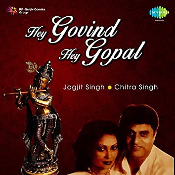 Hey Govind Hey Gopal