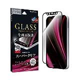 ビアッジ iPhone 12/iPhone 12 Pro ガラスフィルム「GLASS PREMIUM FILM」 全画面保護 ソフトフレーム スーパークリア ブラック【Amazon限定ブランド】