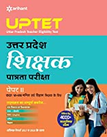 UPTET Ganit Avum Vigyan Shikshak Ke Liye Paper-II (Class VI-VIII)