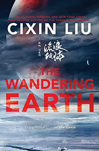 Compare Textbook Prices for The Wandering Earth  ISBN 9781250796837 by Liu, Cixin