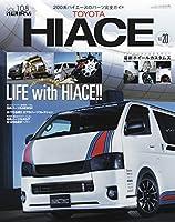 TOYOTA HIACE No.20 (NEWS mook RVドレスアップガイドシリーズ Vol. 108)