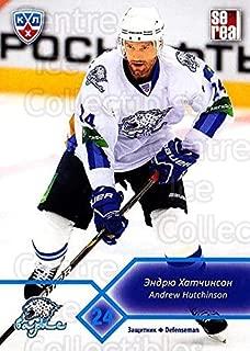 (CI) Andrew Hutchinson Hockey Card 2012-13 Russian KHL (base) F07 Andrew Hutchinson