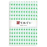 彩(irodori) 豆絞り 手ぬぐい 緑 ほつれ防止なし 日本製 33×90cm