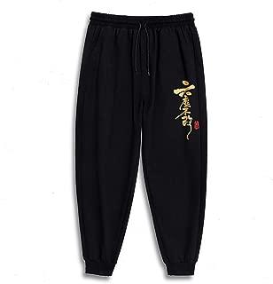 Gym King Pour Homme Designer High Build survêtement Survêtement Pantalon De Jogging Bas Jogging