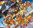 「出撃! マシンロボレスキュー」OPテーマ - GO!GO!レスキュー