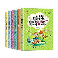 Smart House Riddles (set of 6)(Chinese Edition)