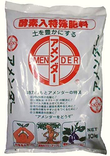 酵素入り堆肥 特殊肥料 アメンダー10kg 土壌改良 肥料 園芸 肥料 ミネラル 肥料 花