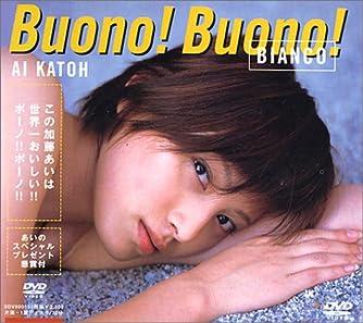DVD>加藤あい:Buono!Buono!Bianko (<DVD>)