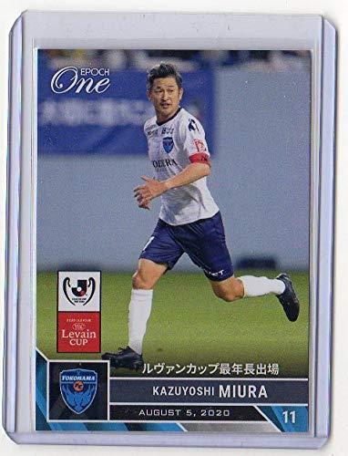 2020 Jカード 三浦知良横浜FC 582枚限定 ホビーアイテム