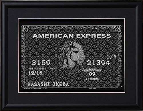 ブラック カード エキスプレス アメリカン