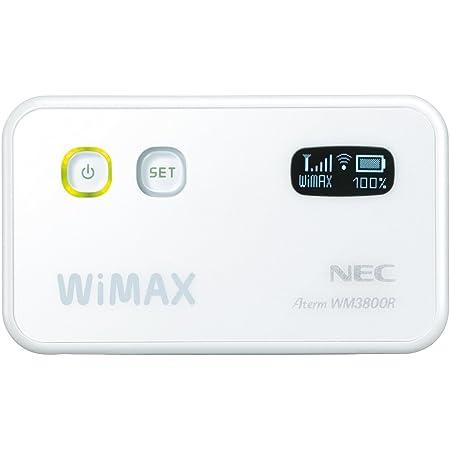 日本電気 WiMAXモバイルルータ AtermWM3800R ホワイト PA-WM3800R(AT)W