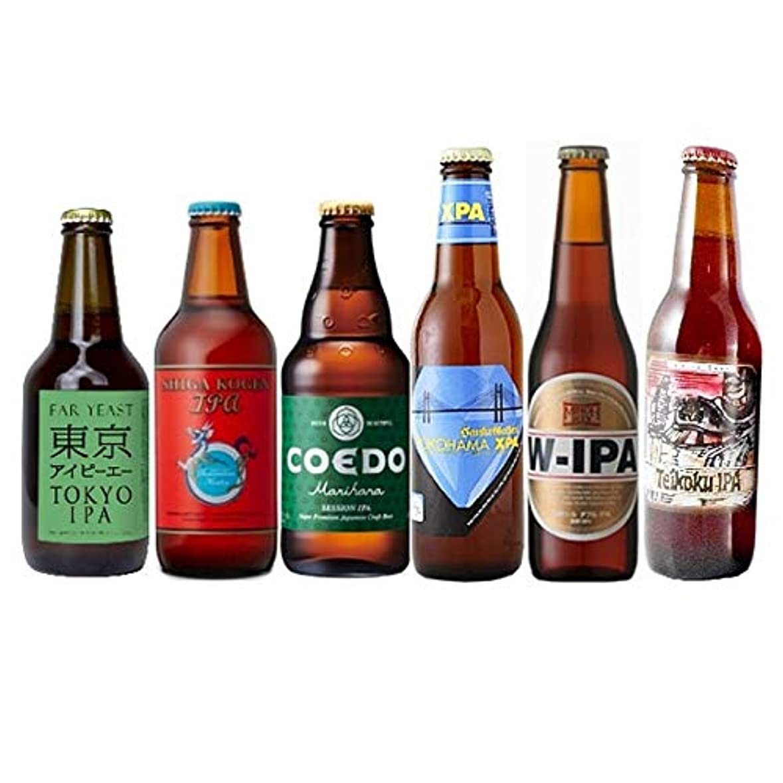 古風なシンカンリッチお中元 プレゼント ギフト クラフトビール IPA 飲み比べセット 6本 国産クラフトビール 送料無料