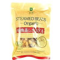 有機ビーンズ 有機蒸しサラダ豆(ミックスビーンズ) 85g  20袋