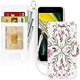 iPhone SE ケース 第2世代 iPhone8 ケース iPhone7ケース FYY 手帳型 高級PU レザー カード収納 スタンド機能 マグネット式 ストラップ付き 財布型 スマホケース iPhone SE 第2世代 (2020年モデル) / iPhone8 / iPhone7 4.7インチ対応 花柄