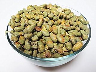 Roasted Edamame (Green Soybeans) Salted, 22 Pound Bulk BOx