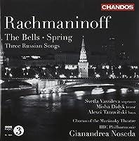Rachmaninov: The Bells / Spring / Three Russian Songs, Opp. 20, 35, 41 by Svetla Vassileva (2011-11-15)