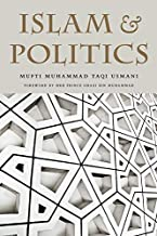 Islam And Politics: A translation of Islam awr Siyasi Nazariyat