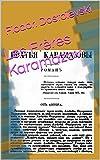 Les Frères Karamazov - Format Kindle - 1,34 €