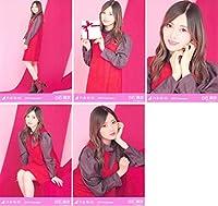 乃木坂46 WebShop限定 2019年2月個別生写真5枚セット バレンタイン 白石麻衣