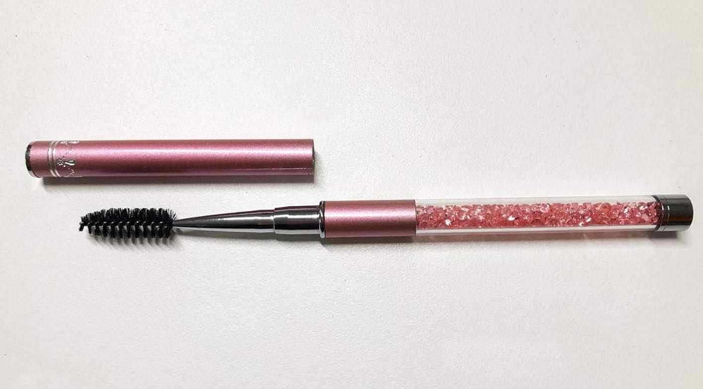 数値ノベルティアーティキュレーションジュエリー アイラッシュブラシ ピンク メイクブラシ スクリューブラシ マツエク まつ毛エクステ つけまつ毛 まつげ ブラシ アイラッシュ