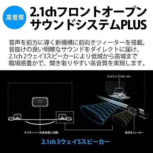 『シャープ 50V型 4Kチューナー内蔵 液晶 テレビ AQUOS 4T-C50AN1 スマートテレビ(Android TV) N-Blackパネル HDR対応』の6枚目の画像