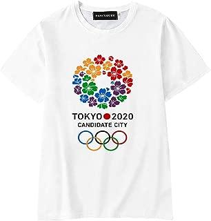 星の海 東京オリンピック 2020 Tシャツ 半袖 服 メンズ レディース カジュアル ァッション 丸襟 柔らかい 快適 おしゃれ(L WT2)