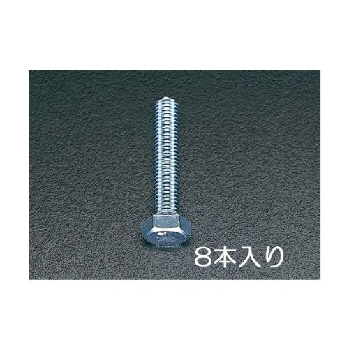 M12x75 mm 六角頭全ねじボルト(ユニクロメッキ/8本) EA949HB-126